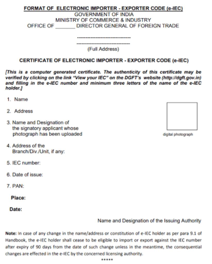 A sample IEC certificate