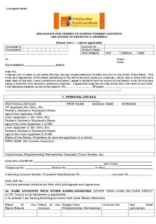 Sample application form opening a current account in Syndicate Bank