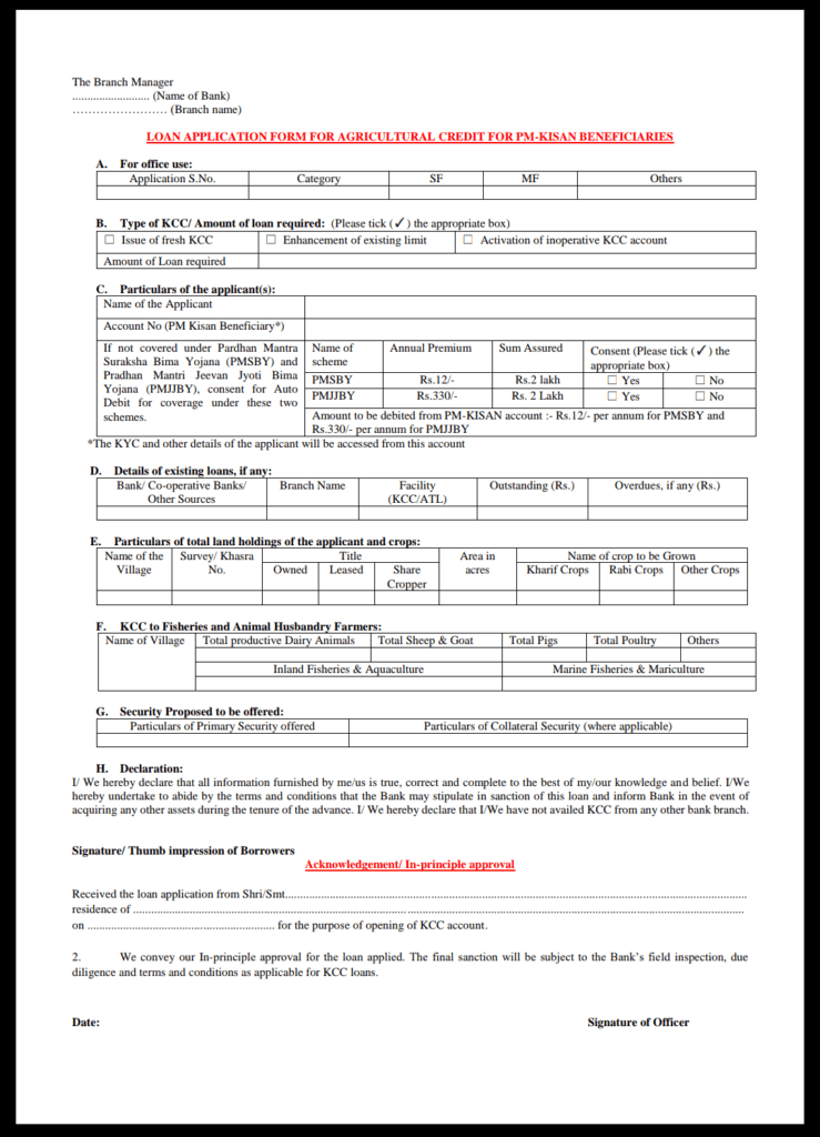 The application form for availing the benefits of KCC scheme