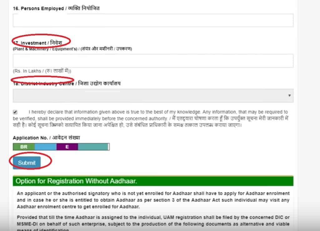 Udyog Aadhar Online Registration  / MSME Registration Process